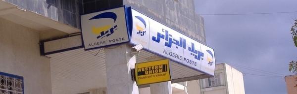 western union algerie service de transfert d 39 argent. Black Bedroom Furniture Sets. Home Design Ideas